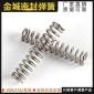 厂家加工定制不锈钢弹簧 0.3mm-12mm小弹簧可定制各种材质