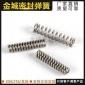 厂家生产0.3mm-12mm小弹簧 批发不锈钢弹簧可定制各种材质弹簧