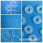 密封圈 耐高温食品级硅胶圈 防水氟橡胶O型圈 环保平垫密封圈