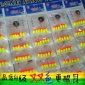 厂家批发鱼漂 七彩浮漂 串行鱼漂 渔具配件 大粒七彩漂